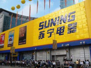 29-Suning-Commerce-Group