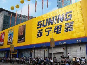 29-Suning-Commerce-Group