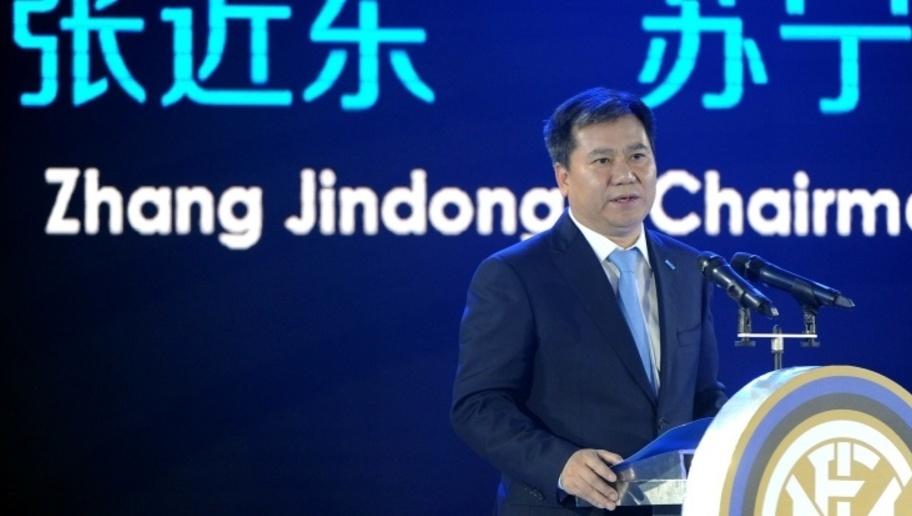 Suning continua nell'espansione dell'Inter: in programma anche una sede a Shanghai
