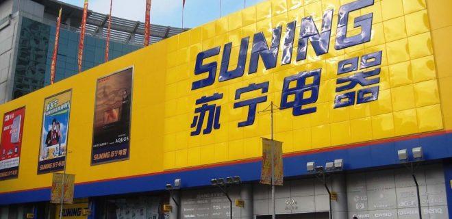 suning sponsor