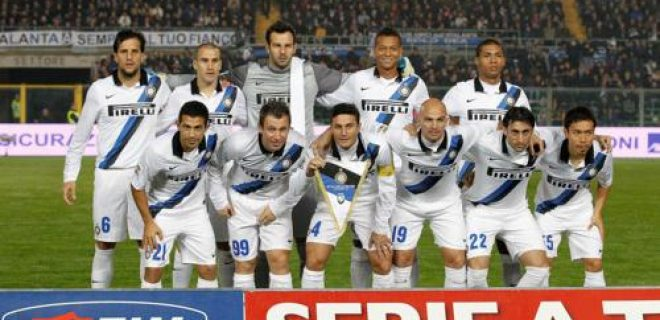 Atalanta-Inter foto squadra