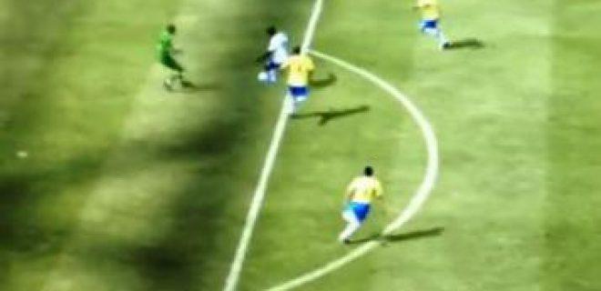 Bug Fifa 2012