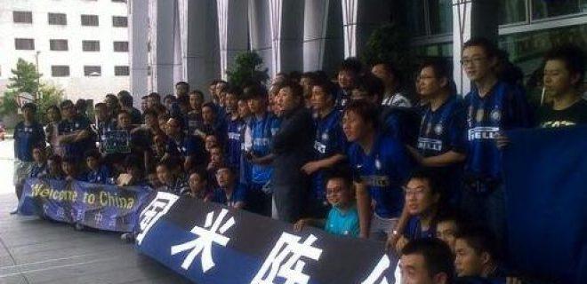 Inter China