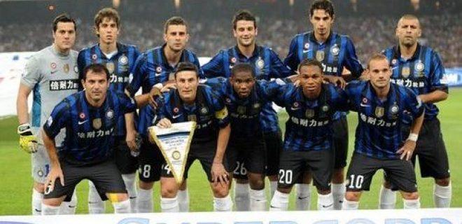 Inter-Milan-Supercoppa-2011