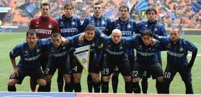 Inter Novara