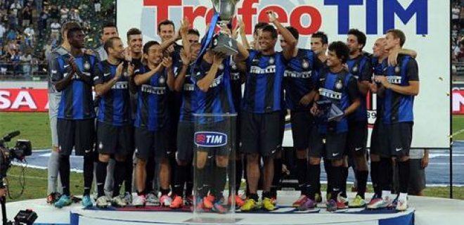 Inter Trofeo Tim 2012