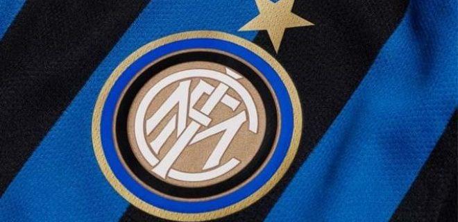 Inter-logo-640x394