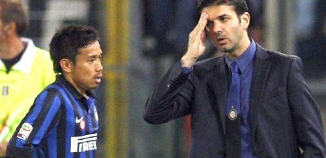 Lazio-Inter 3-1 Stramaccioni Nagatomo