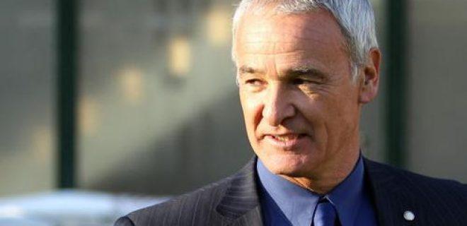 Ranieri Siena-Inter