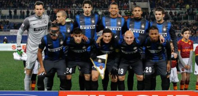 Roma-Inter Coppa Italia 23.01.2013