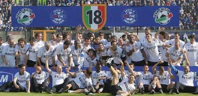 Siena-Inter 18°scudetto (16 maggio 2010)