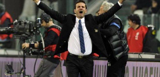 Stramaccioni esultanza Juventus-Inter