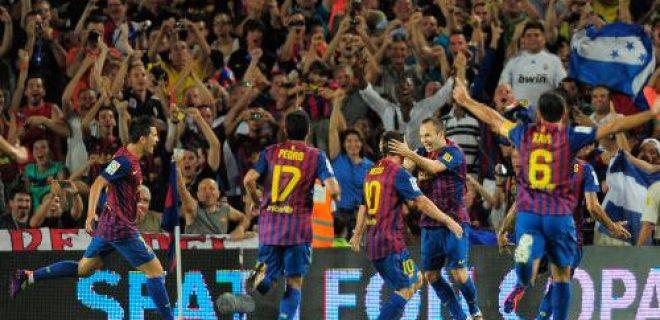Supercoppa di Spagna 2012