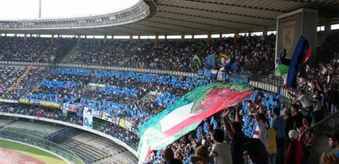 Tifosi Inter Bentegodi Verona